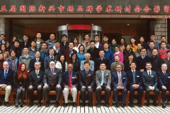 Nanjing-group-photo